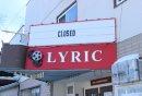 Old Lyric ...