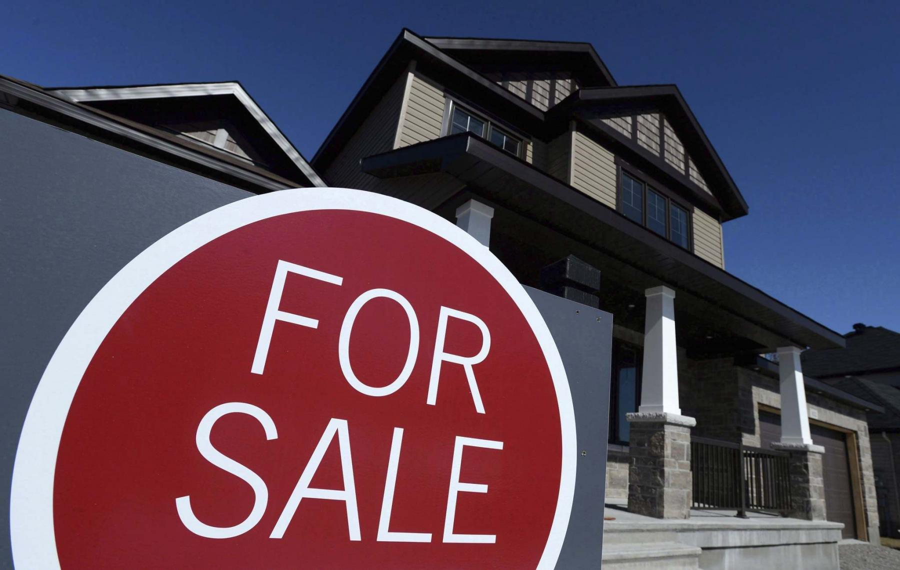 <p>Sean Kilpatrick / The Canadian Press files</p><p>The First-Time Home Buyer Incentive is aimed at easing monthly mortgage payments. </p></p>