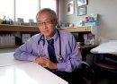 Dr. Vince Woo, ...
