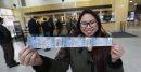 Tickets went ...
